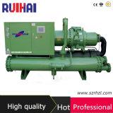 Refroidisseur d'eau industrielle refroidie à l'eau glycémique à basse température 40HP