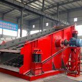 2つの層鉱山の砂の砂利の振動のふるい(機械)