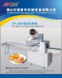 Máquinas del acero inoxidable para el embalaje de la esponja