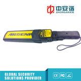 感度の調節スイッチが付いている高明るさLEDの機密保護の金属探知器
