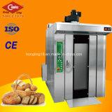 32 صينيّة ديزل فرن دوّارة/من فرن لأنّ مخبز