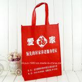 Form-nicht gesponnene lamellierende Einkaufstasche (M.Y.M-003)
