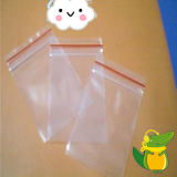 آمنة [فوود بكينغ] [لدب] سحاب واضحة كيس من البلاستيك