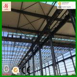 良質ISO 9001のプレハブの鋼鉄倉庫