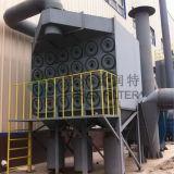 Manufatura eletrônica do coletor de poeira da planta de Forst