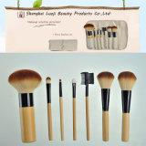7 pièces Logo personnalisé Maquilleur de maquillage professionnel Brosse à maquillage en bambou