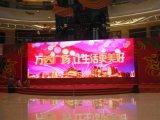 Alta pantalla de visualización a todo color de interior de LED del brillo P4