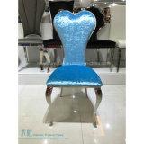 Aço inoxidável da tela excelente que janta a cadeira para o hotel (HW-0330C)
