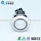 Тип кольца Qn25-A1 25mm однократно|Запирать на задвижку переключатель кнопка плоской головки