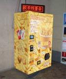 Heiße populäre frische Fischrogen-Verkaufäutomaten (SJ-FF02)