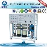 Alibaba mejor calidad pura máquina de tratamiento de agua para la venta