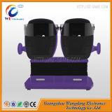 ロボット形のクールなデザイン高い定義9d Vr映画館のシミュレーター、二重シートが付いているOwatch 9d Vrの椅子