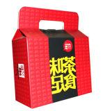 カスタムオフセット印刷の板紙箱