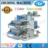Machine d'impression excentrée de 2 couleurs
