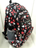 Good Quality及びCompetitive Price Hiking Travel Sport Casual Bag (GB#20032)の方法School Kid Backpack