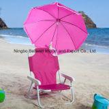 Зонтик пляжа детей нового причудливый выдвиженческого дождя складывая