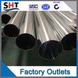 Tubo dell'acciaio inossidabile con buona qualità