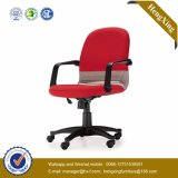 Эргономический новый стул офиса конструкции (HX-AC012B)