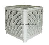 Lärmarme energiesparende Klimaanlagen-Kühlvorrichtung-Ventilation verwendet in der Fabrik