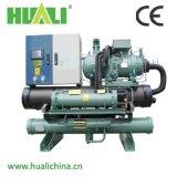 Refrigerador industrial del tornillo refrigerado por agua industrial de Huali