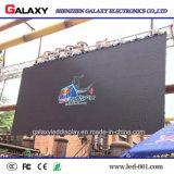 임대 옥외 LED 영상 벽 전시 화면 P3.91/P4.81