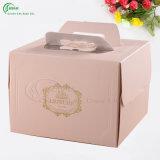 ギフト用の箱の包装のギフト用の箱の製造業者(KG-PX046)