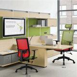 中間の背部網の管理の会合の訪問者の椅子