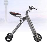 最も軽い3つの車輪の携帯用電気折る自転車