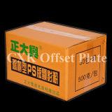 Placas de impressão PS 724X615X0.30mm 650X550X0.30mm