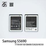 batterie Eb484659vu de téléphone de 3.7V 1500mAh pour Samsung S5690 T759 I8150 S8600 S5820 I8350