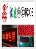P10 실내 단 하나 빨간 LED 모듈 320*160mm