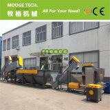 기계를 재생하는 최신 판매 HDPE PE PP 폐기물 플라스틱 병