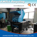 Crusher Fabricante Customizable White Crusher China Plastic Crusher