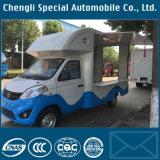 移動式アイスクリームの食糧販売のトラックの炊事車