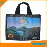 Изготовленный на заказ дешевый водоустойчивый Recyclable прокатанный мешок PP Non сплетенный