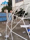Tente de dôme géodésique de modèle de forme ronde de fournisseur de la Chine