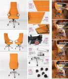 الصين ممون [هيغقوليتي] تجاريّة أثاث لازم أثاث لازم مكتب كرسي تثبيت لأنّ مكتب