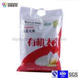 Sac de conditionnement en plastique à base de riz PA avec poignée