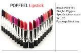 POPFEEL 메이크업 립스틱 광택이 없는 오래 견딘 방수는 퇴색하지 않는다