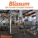 Машина для прикрепления этикеток 2017 втулки PVC Blissum удобная автоматическая