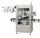 경쟁가격 자동적인 병 수축 소매 레테르를 붙이는 기계