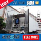 Containerized комната холодильных установок в заводе льда