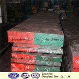 高い耐圧強度プラスチック型の鋼材(1.2083/420/4Cr13)