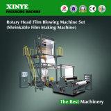 回転式ヘッドフィルム吹く機械一定の縮みやすいフィルム吹く機械