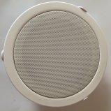 Serie des Ansprache-Decken-Lautsprecher-Sp-04