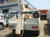 中国新しいFoton Aumark 4tonの回収車
