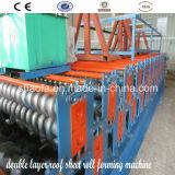 Rolo que dá forma à máquina (AF-D1025)