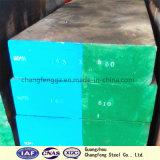 Aço de ferramenta frio elevado de grande resistência D2/1.2379/ASSAB do trabalho da resistência de desgaste 88/DC53/SKD11