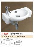 위생 상품 목욕탕 이음쇠는 벽 걸었다 세면기 목욕탕 수채 (J- 8097)를