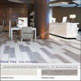 Azulejo de suelo de cerámica de madera clásico de Beatuiful (VRW9N15093, 150X900m m)